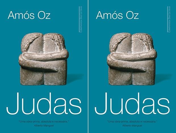 """Dose dupla da capa do livro """"Judas"""", de Amos Óz."""