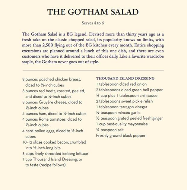 the gothamsalad01_Bergdorf-Goodman-Cookbook-sample1