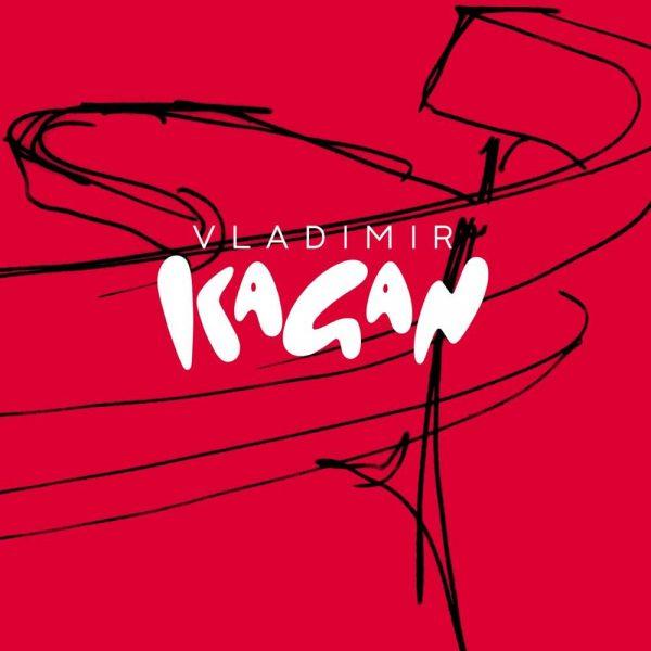 Capa do livro em edição atualizada da obra de Vladimir Kagan