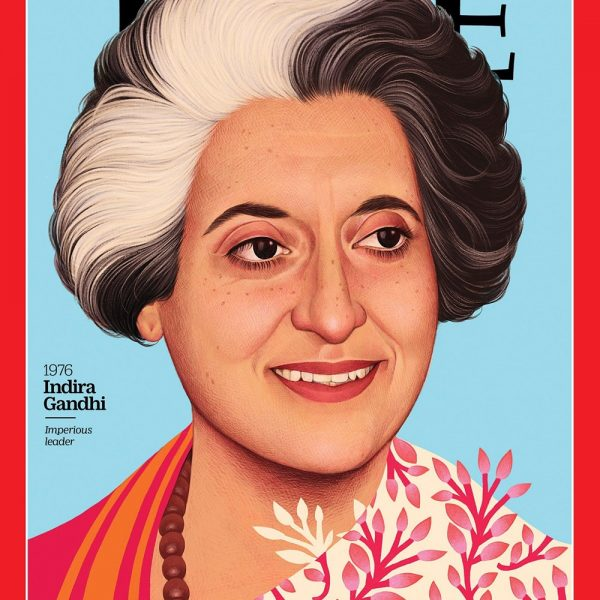 1976: Indira Gandhi