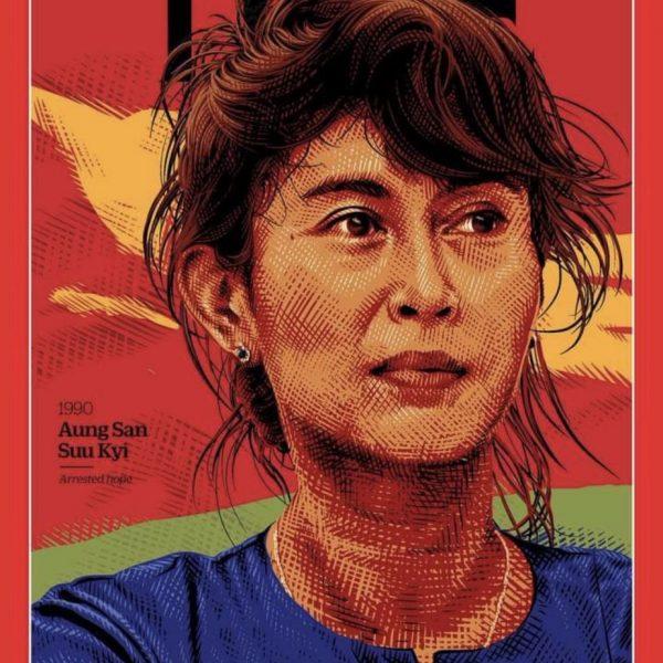 Aung San Suu Kyi, de Mainmar