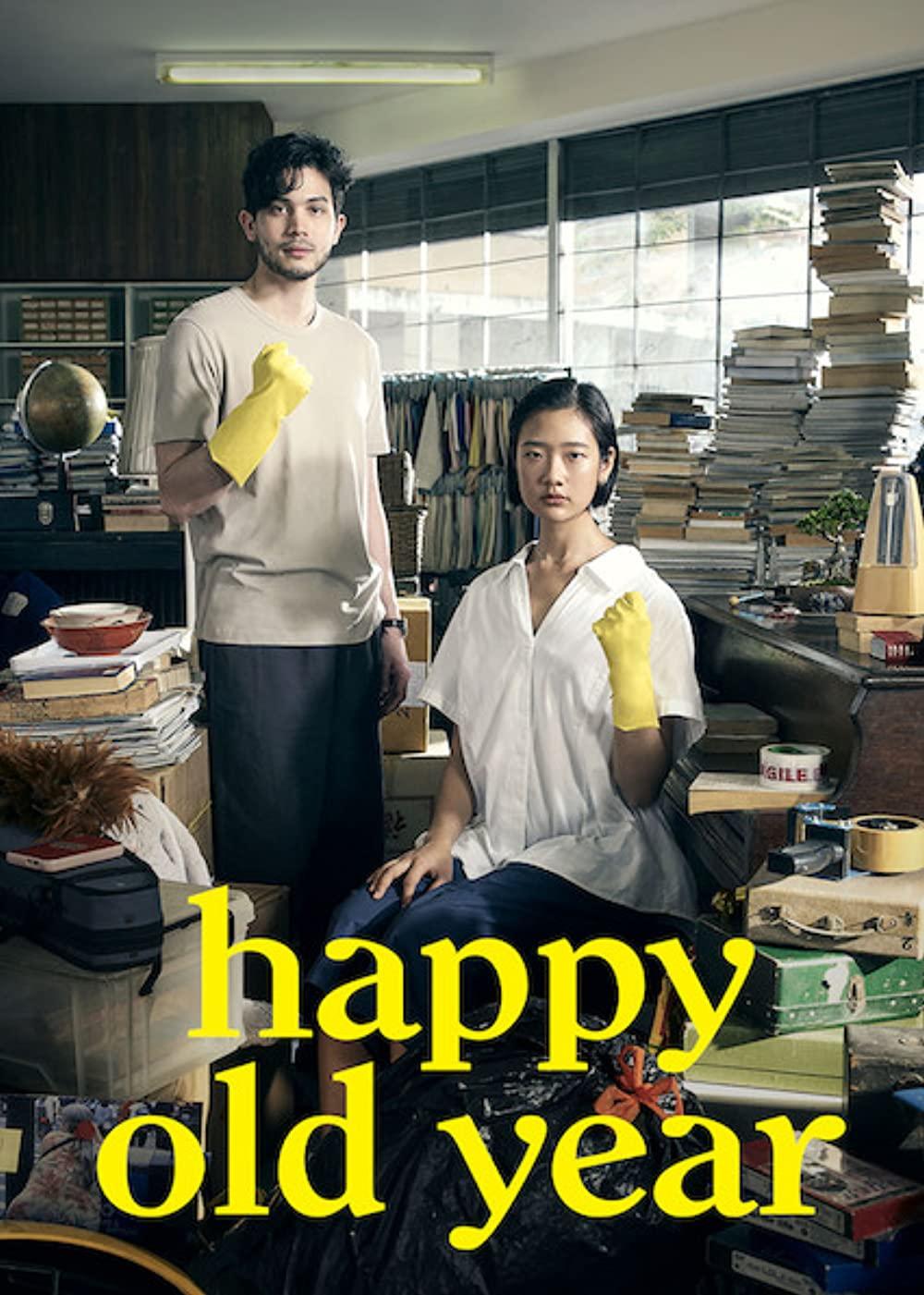 Happy Old Year, filme que merece muito ser visto